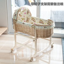 wood Baby cradle wicker Baby cradle as baby fruniture for sleeping