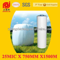 China competitive price grass silage film professional manufacturer