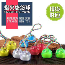 2017 Hot Sale extreme movement bead Finger Fingertips Hand Yoyo