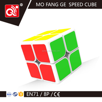 qiyi mofangge cavs 2*2*2 magic puzzle cube brain toys for children