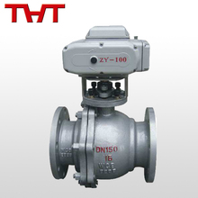 Carbon Steel flange type low price motor electric ball valve