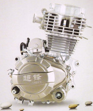 new motorcycle engines sale for HONDA motorcycle parts,motorcycle engine SCL-2013073053