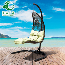 Modern popular outdoor beach patio garden swing with canopy