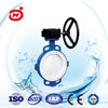 Lined Flange Butterfly Valve
