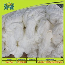 china tape yarn manufacturer smb best wholesale eco friendly acrylic nylon ribbon sweater yarn for knitting