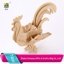 Toywins rooster cartoon 3d puzzle 3d wooden puzzle animals
