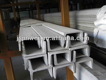 extruded stainless steel U profile