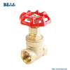 /product-detail/brass-stem-gate-valve-3-inch-prices-60198170737.html