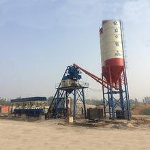 Manufacturer Price HZS75 Precast 75m3/h Ready Mix Stationary Concrete Mixing Batching Plant For Sale