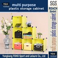 AL0024 2015 fashion modular latest portable toy storage cabinet