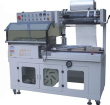 2014 new semi auto l bar shrink packager