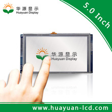 "5""lcd panle 5 inch touch screen"