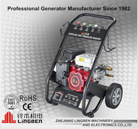 LB good quality electric high pressure washer 200bar