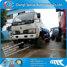 Dongfeng 4x4 mini water tanker truck,5tons water truck