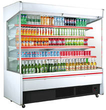2 Meter upright open type drink refrigerated showcase for supermarket (HG-20)