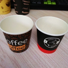 Top quality 4OZ soda drink paper cups and cold soft drink cup
