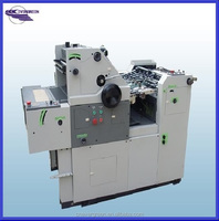 Shanghai2 China manufacturer Hamada model mini offset printer HG47L offset printing machine