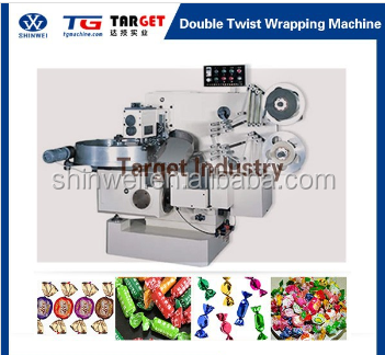 2016 New Design High Speed Automatic Double twist candy packing machine with low price