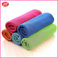 Wholesale pool towel storage cooling towel polyethylene cool towel polyester