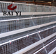 Layer Poultry A-Type Battery Chicken Cage For Sale In Kerala
