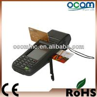 loyalty card pos terminal