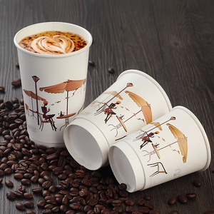 12oZ Double wall coffee cup with lid disposable paper cup