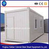 China Modern Cheap sandwich panel Warehouse Mini Mobile Office Home Steel kits Container Prefabricated Houses
