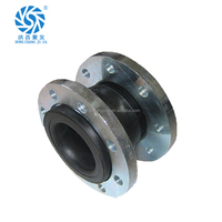 Standard flexible joint flanged all kinds of rubber expansion joint