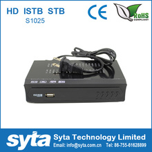 SYTA Wholesale Price Philippines ISDB-T TV Receiver MPEG4 USB PVR set top box S1025