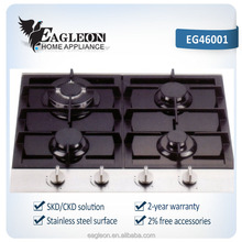 Built in gas range/gas burner hob with Aluminium alloy edge