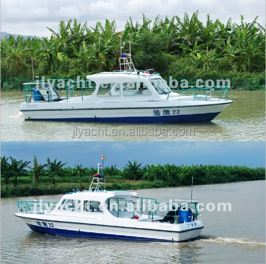 8.8m /6~8 Pasenger aluminium fast patrol boats for sale