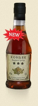 Old Kakheti 5 years old brandy