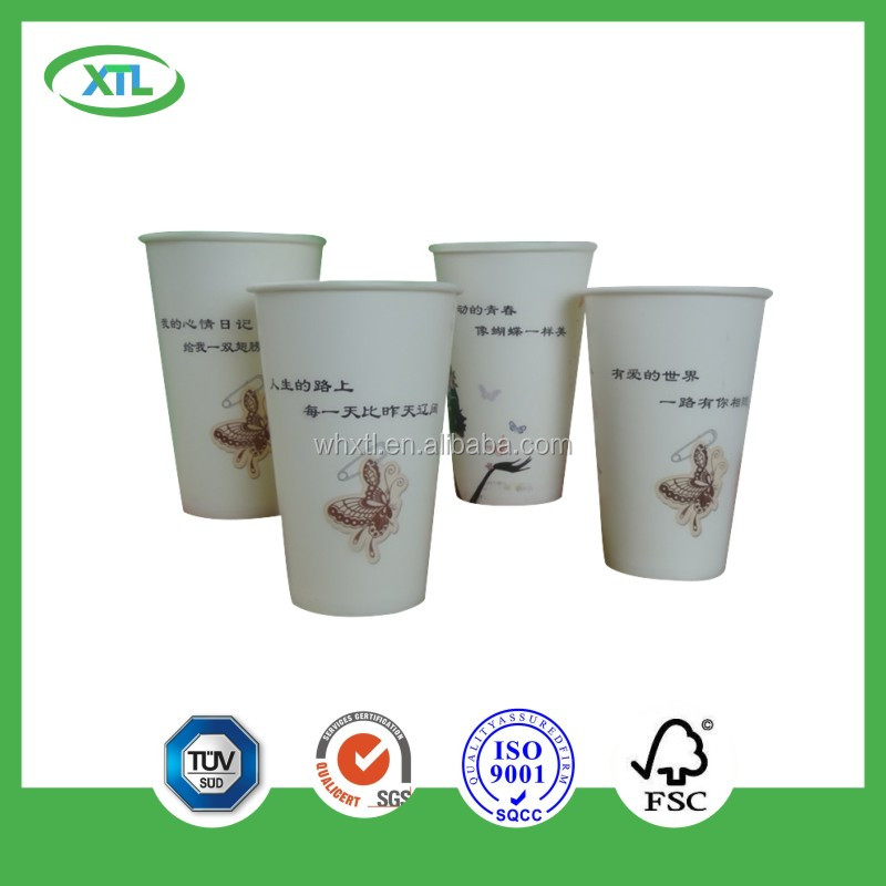 7oz pe coated paper cup blank printed single wall cold drink cup take out