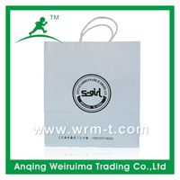 High Quality Durable White Kraft Paper Bag & Reusable Paper Kraft Shopping Bag With Twisty Handle