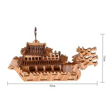 Chinese Dragon Boat 3D Wood Puzzle Kids toys Customize factory supply