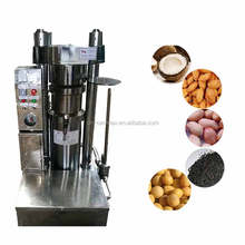 cheap peanut oil processing machine/household sunflower oil making machine/soybean oil mill machine price