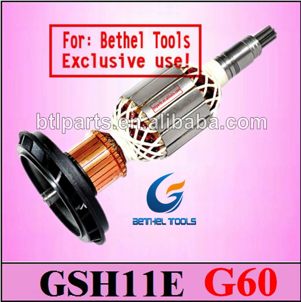 GSH 11E Rotor Armature, spare parts for bosch 11E demolition hammer tool, spare parts supplied by China Direct Supplier!