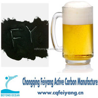 beer purification wood powdered activated carbon exporting