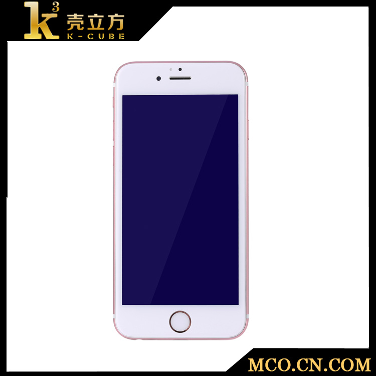 Anti Blue Ray Mobile Phone Screen Protector Film For iPhone 6s