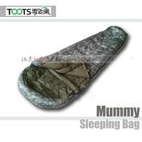 Double Layer Cold Weather Camouflage Mummy Military Sleeping Bag