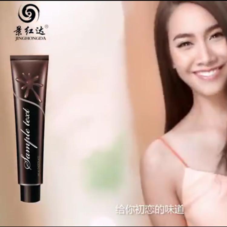 Matrix Hair Dyematrix Hair Colormatrix Hair Shampoo Factory Buy