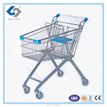 Supermarket Durable Shopping Trolley with Classic Design (60L)