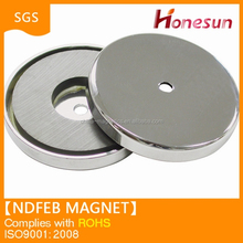 permanent magnet lifter prices