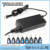 Best Price TUV Approved 90W Universal Notebook Laptop Charger
