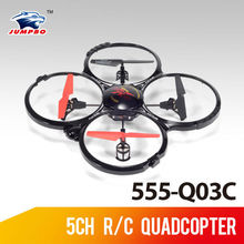Golden toys 555-Q03C 2014 new bright 2.4G 30CM rc propel quadcopter with gyro