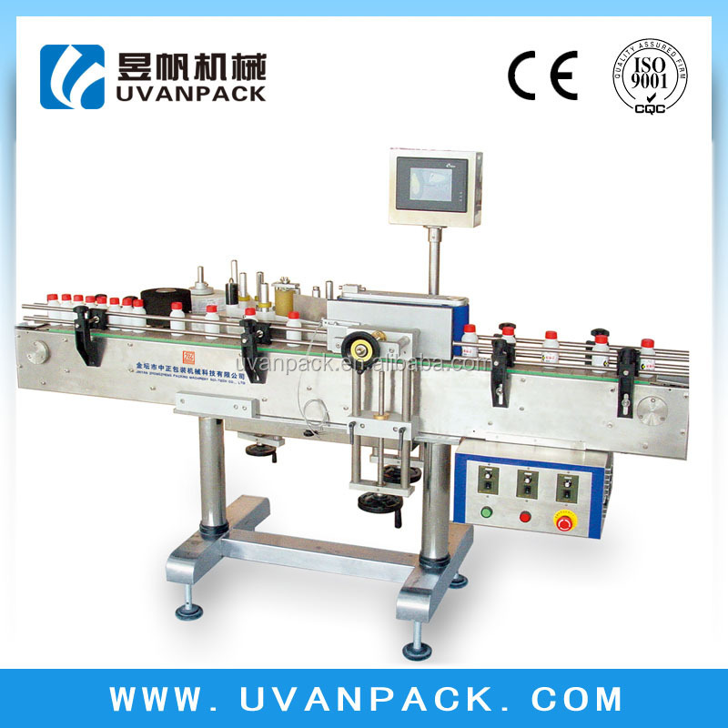 Automatic Small Carbonated Drinking Round Bottle Labeling Machine TBK-630