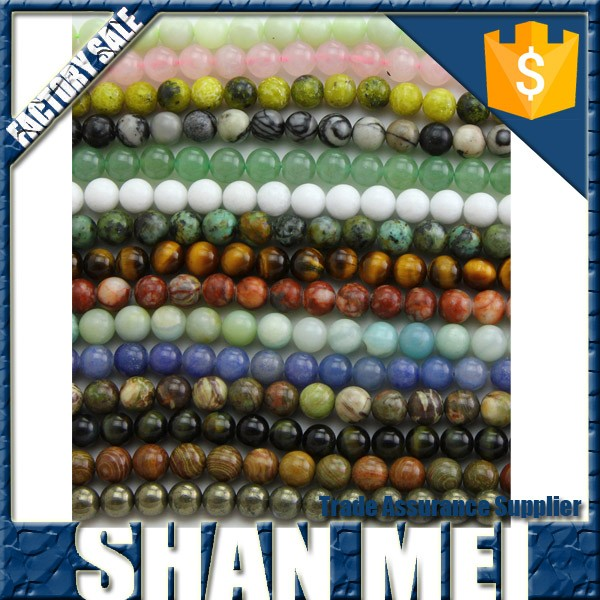 very popular color mixing/heather round stone beads 4~12mm loose beads natural gemstone beads
