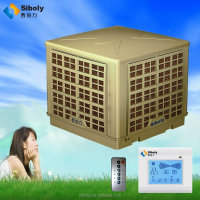 220-240V/50(60)HZ Operating Voltage and CE,CCC,CB Certification air cooler body plastic