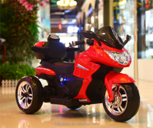 Beautiful big plastic new baby electric motorbike toy car kids motorcycle price