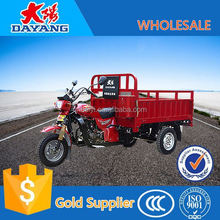 2016 chinese popular new style 150cc 200cc air cooled gas powered three wheel motor tricycle